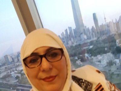 Basema Al-Tayeh